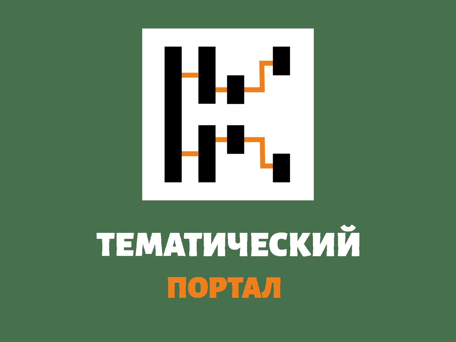 tematicheskij portal - Создание сайтов в Атырау