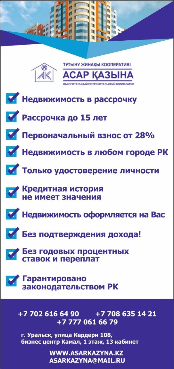 whatsapp image 2019 03 11 at 09.43.33 1 - Шымкентте парақшаларды тарату