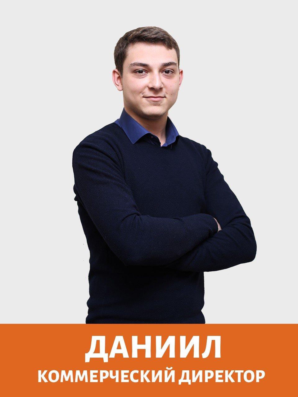 daniil direktor1 - Главная