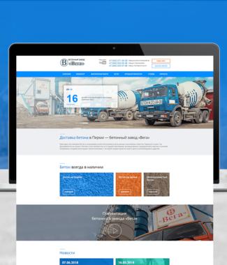 Сайт для бетонного завода