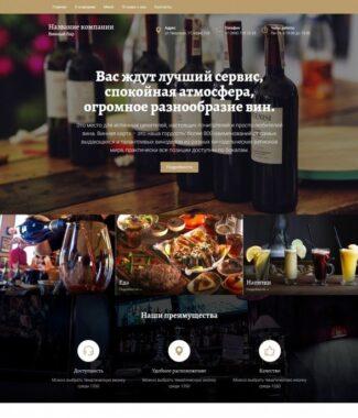 Сайт с современным дизайном