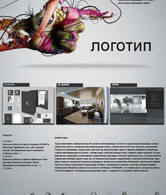 Сайт для дизайнерской студии