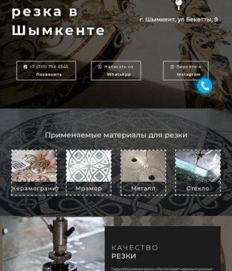 kazshymmebel 325x380 - Автоматическое КП по созданию сайта