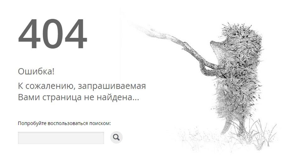 promer 404 4 - Создание сайтов в Павлодаре